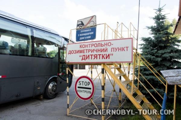 A tourist bus on the Dityatky control-dosimetric point